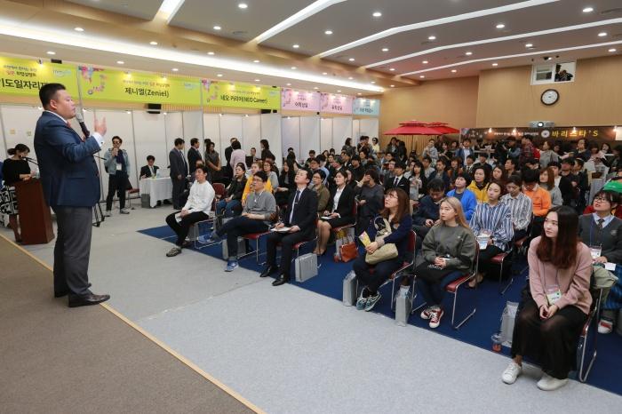과천시, 일본 취업설명회 성료