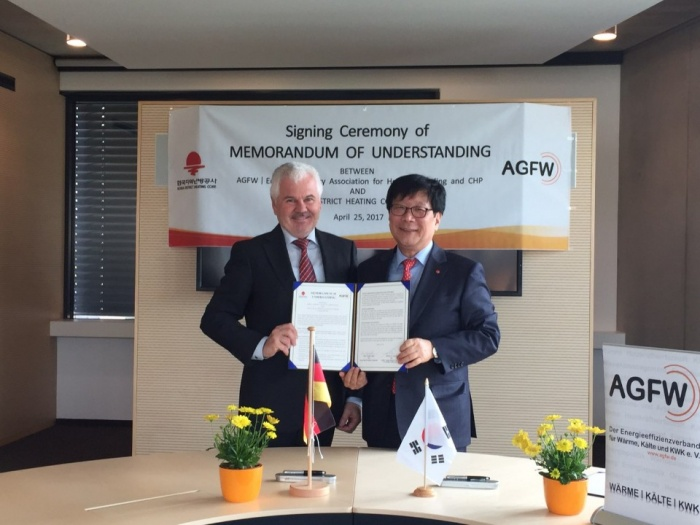 한국지역난방공사, 독일 지역난방협회(AGFW)와 지역난방 기술협력 양해각서 체결