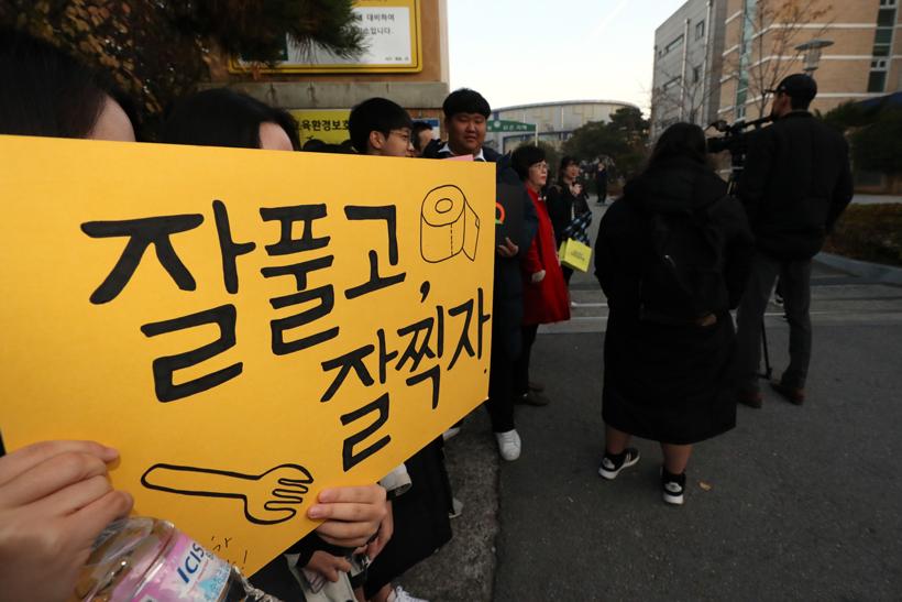 수능 핸드폰·전자담배 NO, 미세먼지 마스크 착용 가능… '4교시 조심' (QnA)