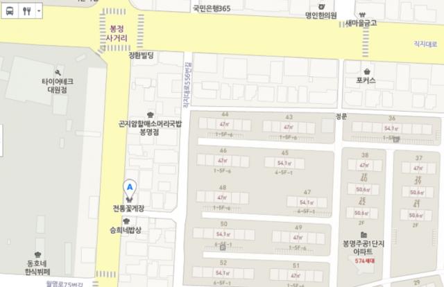 꽃게탕+꽃게찜 맛집 청주 봉명동 '전통꽃게장', '2TV 저녁 생생정보통 맛집오늘-우리 동네 숨은 맛집'에서 소개, 위치는?
