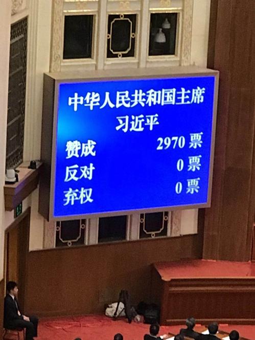시진핑, 만장일치 재선출…국가주석 두 번째 임기 시작