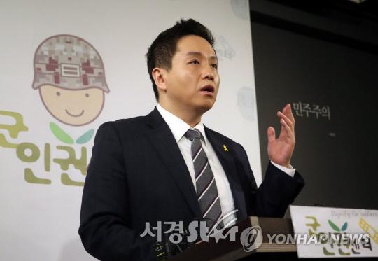 군인권센터, 39사단 사단장 '갑질' 의혹 고발…폭행·가혹행위까지