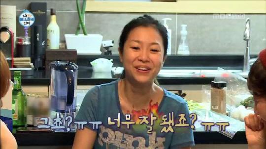 박정현, 7월 하와이서 결혼…예비신랑은 일곱 살 연상 캐나다 교포