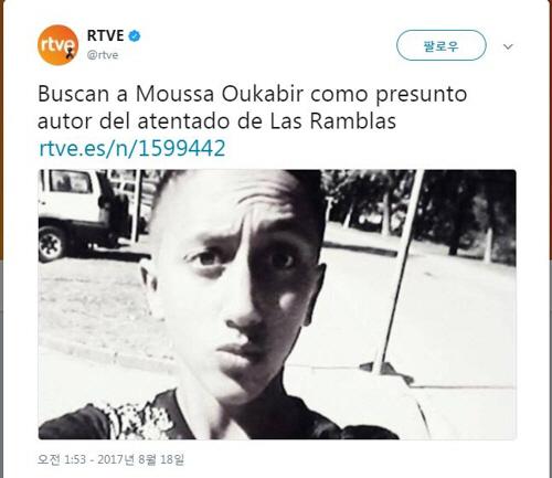 스페인 방송, 바르셀로나 차량테러 용의자 10대 사진 공개