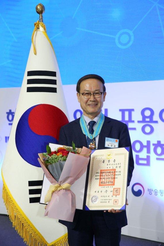 한국생산성본부 노규성 회장 동탑산업훈장