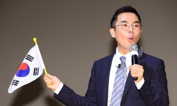 """'민족대표 33인 모욕' 설민석 """"1400만원 배상"""" 판결"""