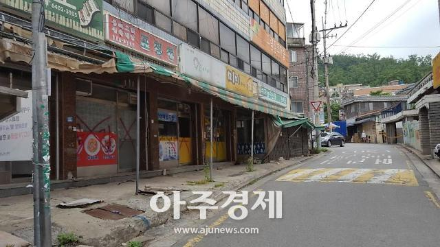 수색역세권 개발 2022년 착공