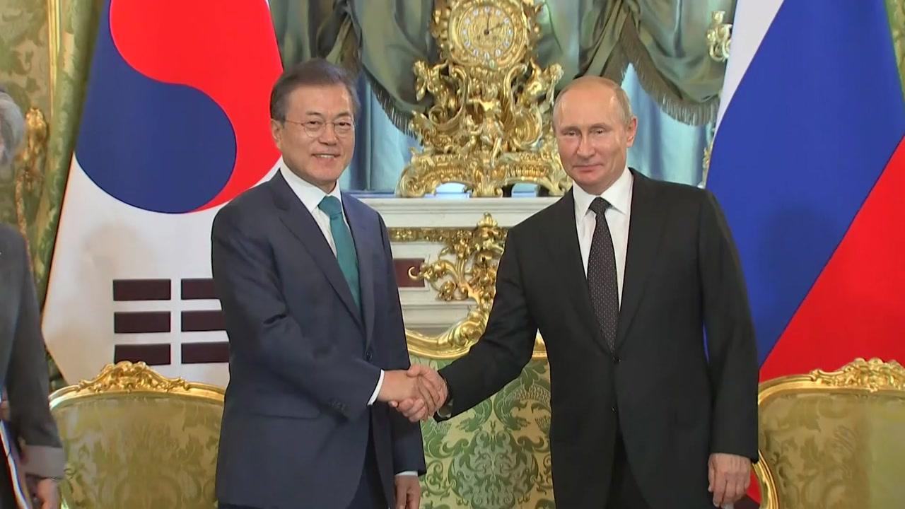 문 대통령, 오늘 한·러 정상회담...평화 프로세스·경제 협력 초점